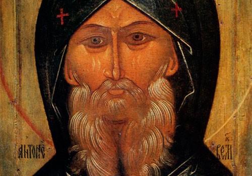 День святого Антония Великого