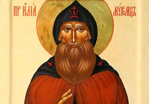 День преподобного Илии Печерского