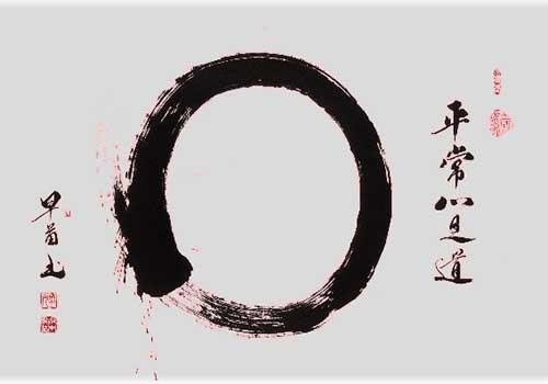 «Пробуждение целительной энергии Дао»