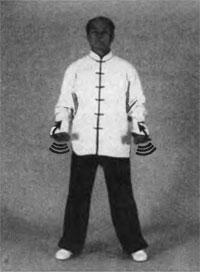 Вайдань-цигун. Форма 1